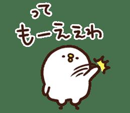 Piske&Usagi. (KANSAI-BEN) by Kanahei sticker #7457018