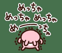 Piske&Usagi. (KANSAI-BEN) by Kanahei sticker #7457020