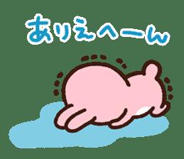 Piske&Usagi. (KANSAI-BEN) by Kanahei sticker #7457024