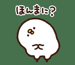 Piske&Usagi. (KANSAI-BEN) by Kanahei sticker #7457027