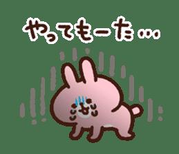Piske&Usagi. (KANSAI-BEN) by Kanahei sticker #7457028