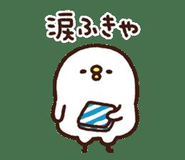 Piske&Usagi. (KANSAI-BEN) by Kanahei sticker #7457029