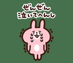 Piske&Usagi. (KANSAI-BEN) by Kanahei sticker #7457030
