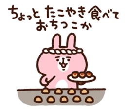 Piske&Usagi. (KANSAI-BEN) by Kanahei sticker #7457032