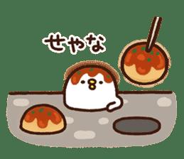 Piske&Usagi. (KANSAI-BEN) by Kanahei sticker #7457033
