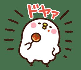 Piske&Usagi. (KANSAI-BEN) by Kanahei sticker #7457034