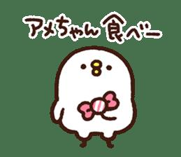 Piske&Usagi. (KANSAI-BEN) by Kanahei sticker #7457035