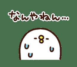 Piske&Usagi. (KANSAI-BEN) by Kanahei sticker #7457037