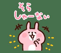 Piske&Usagi. (KANSAI-BEN) by Kanahei sticker #7457040
