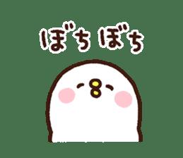 Piske&Usagi. (KANSAI-BEN) by Kanahei sticker #7457041