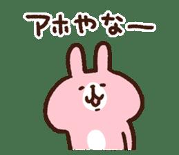 Piske&Usagi. (KANSAI-BEN) by Kanahei sticker #7457044