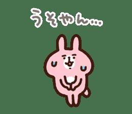 Piske&Usagi. (KANSAI-BEN) by Kanahei sticker #7457046