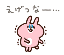 Piske&Usagi. (KANSAI-BEN) by Kanahei sticker #7457047