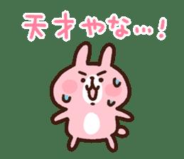 Piske&Usagi. (KANSAI-BEN) by Kanahei sticker #7457048