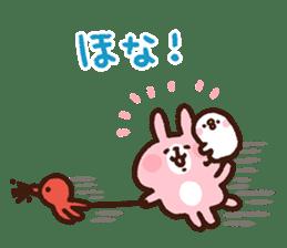 Piske&Usagi. (KANSAI-BEN) by Kanahei sticker #7457050