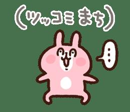 Piske&Usagi. (KANSAI-BEN) by Kanahei sticker #7457051