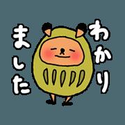 สติ๊กเกอร์ไลน์ Daruma-mouse 2 (Greetings)
