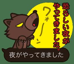 Cute Werewolf game Sticker sticker #7461212