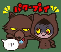 Cute Werewolf game Sticker sticker #7461225