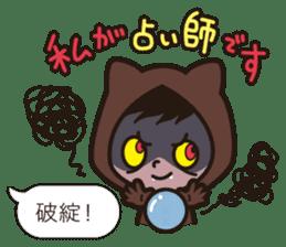 Cute Werewolf game Sticker sticker #7461235