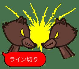 Cute Werewolf game Sticker sticker #7461236