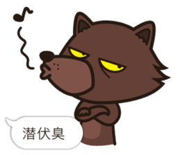Cute Werewolf game Sticker sticker #7461241