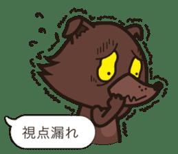Cute Werewolf game Sticker sticker #7461242