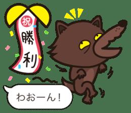 Cute Werewolf game Sticker sticker #7461251