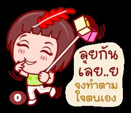 Gigi in TAROT World (Major Arcana) sticker #7463332