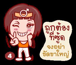 Gigi in TAROT World (Major Arcana) sticker #7463334