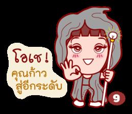 Gigi in TAROT World (Major Arcana) sticker #7463336