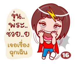 Gigi in TAROT World (Major Arcana) sticker #7463337