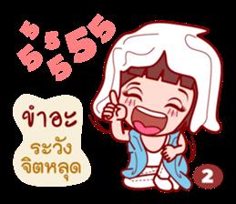 Gigi in TAROT World (Major Arcana) sticker #7463342