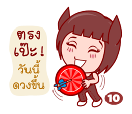 Gigi in TAROT World (Major Arcana) sticker #7463346