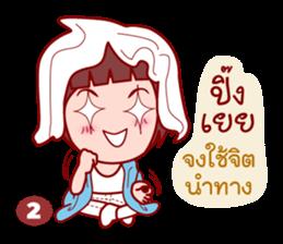 Gigi in TAROT World (Major Arcana) sticker #7463348