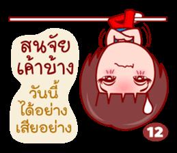 Gigi in TAROT World (Major Arcana) sticker #7463349