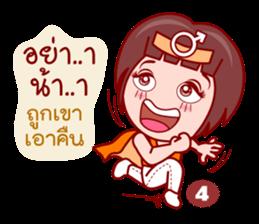 Gigi in TAROT World (Major Arcana) sticker #7463353