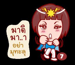 Gigi in TAROT World (Major Arcana) sticker #7463356
