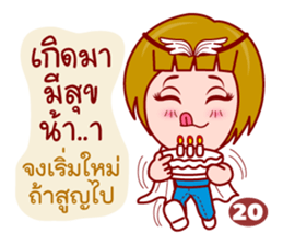 Gigi in TAROT World (Major Arcana) sticker #7463360