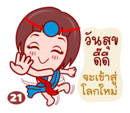 Gigi in TAROT World (Major Arcana) sticker #7463361