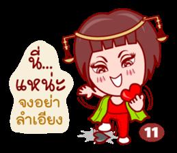 Gigi in TAROT World (Major Arcana) sticker #7463362