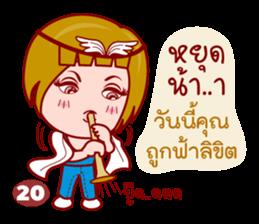 Gigi in TAROT World (Major Arcana) sticker #7463366