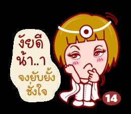 Gigi in TAROT World (Major Arcana) sticker #7463367