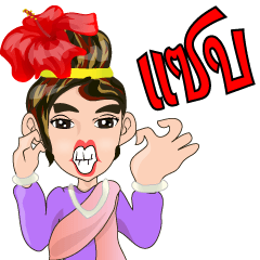 Cartoon Isan thailand V.Isan language