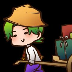 Mr. Ancient merchant (EN)