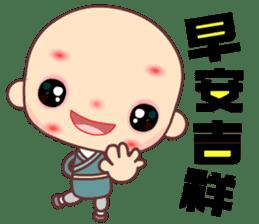 I am a happy zenman sticker #7473308