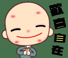 I am a happy zenman sticker #7473312