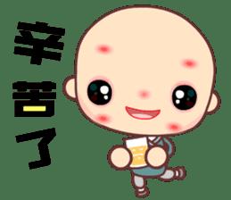 I am a happy zenman sticker #7473316