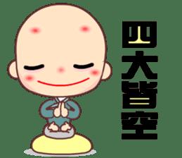 I am a happy zenman sticker #7473318
