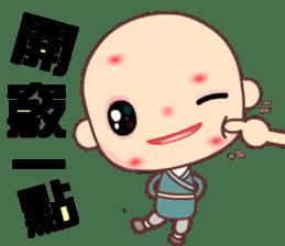I am a happy zenman sticker #7473320
